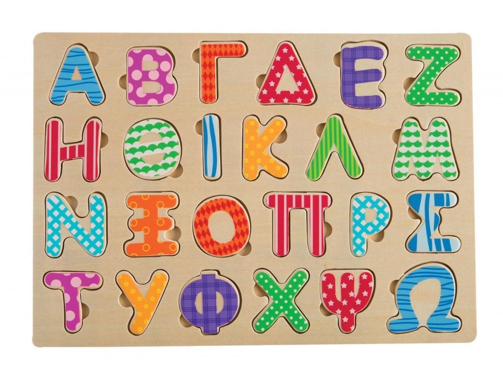 Αλφάβητο ξύλινο παζλ Κεφαλαία