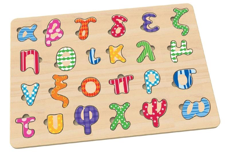 Αλφάβητο ενσφήνωμα ξύλινο Πεζά